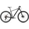 """Kép 1/6 - CUBE ATTENTION SL 29"""" 2021 MTB Kerékpár"""