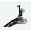 Kép 1/2 - Shimano Exage 400 LX (FD-M400) MTB első váltó