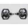 Kép 1/2 - Shimano (PD-EH500) egyoldalas patentpedál