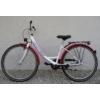 """Kép 2/6 - Pegasus Arcona 3 26"""" használt ATB kerékpár"""