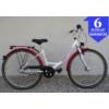 """Kép 1/6 - Pegasus Arcona 3 26"""" használt ATB kerékpár"""