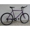 """Kép 2/5 - Merida Yankees 26"""" használt MTB kerékpár"""