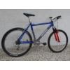 """Kép 2/5 - Univega Alpina 26"""" használt alu MTB kerékpár"""