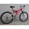 """Kép 3/5 - Univega Ram 930 Fully 26"""" Használt Alu MTB Kerékpár"""