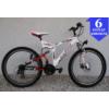 """Kép 1/5 - Zodiac KS Fully 26"""" Használt MTB Kerékpár"""