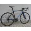 """Kép 2/6 - Haibike End Road Dura Ace 28"""" használt Carbon Országúti kerékpár"""