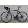 """Kép 5/6 - Haibike End Road Dura Ace 28"""" használt Carbon Országúti kerékpár"""