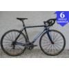 """Kép 1/6 - Haibike End Road Dura Ace 28"""" használt Carbon Országúti kerékpár"""
